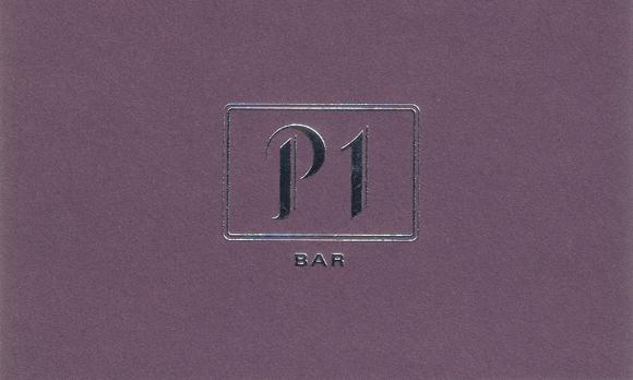 Neuer Szene-Hotspot: P1 Bar mit neuem Farbcode