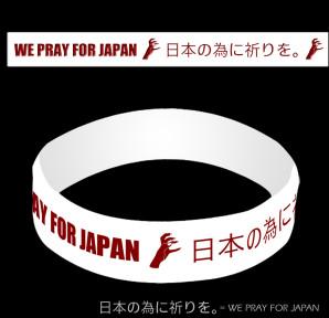 Lady Gaga: Promi-Hilfe für Japan