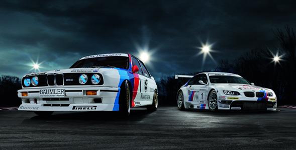 DTM macht Boxenstopp in der BMW Welt: BMW M3 DTM Concept Car
