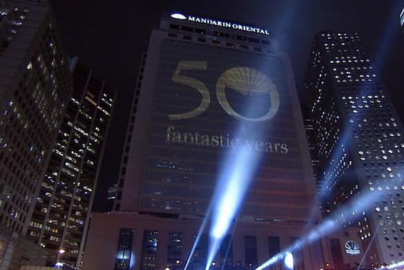 Mandarin Oriental Hong Kong: Kulthotel feiert Geburtstag