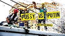 pussy-riot-film