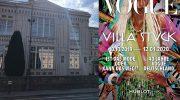 40 Jahre Vogue Deutschland: Exklusive Ausstellung in der Villa Stuck