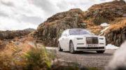 Rolls Royce Phantom: Super-Luxusautos jetzt mit bayerischer Seele
