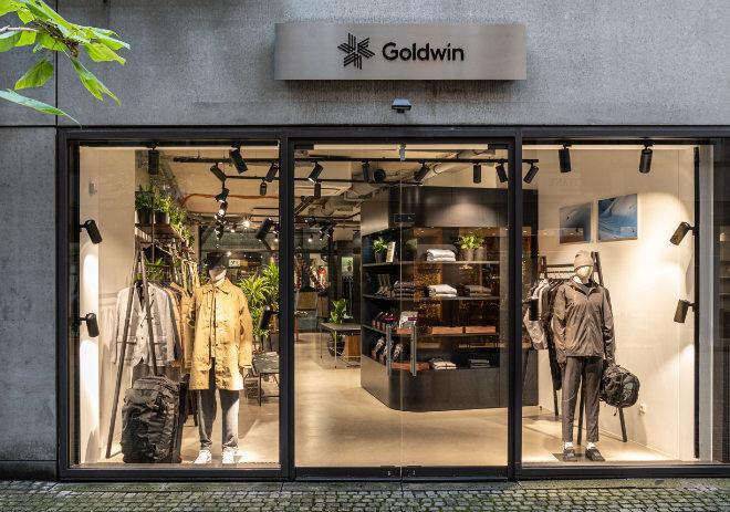 """""""Goldwin Munich"""" hat von Montag bis Samstag von 11 bis 19 Uhr geöffnet."""