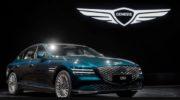 Genesis München: Luxusmarke von Hyundai eröffnet Showroom