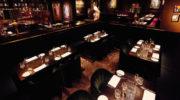 Re-Opening von 'The Grill' - Restaurant im Künstlerhaus