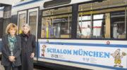 Münchner Trambahn jetzt mit jüdischen Motiven